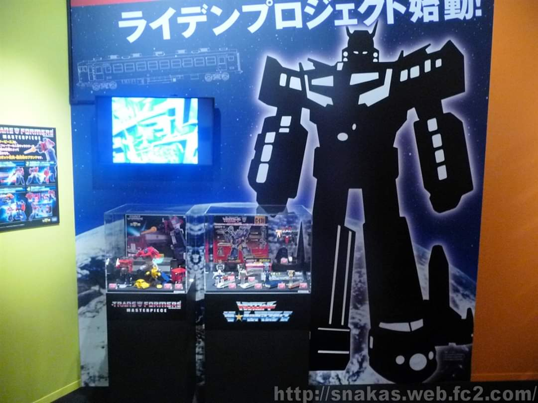 [Masterpiece] MP Raiden (Trainbots) ? PzUq1oip_o