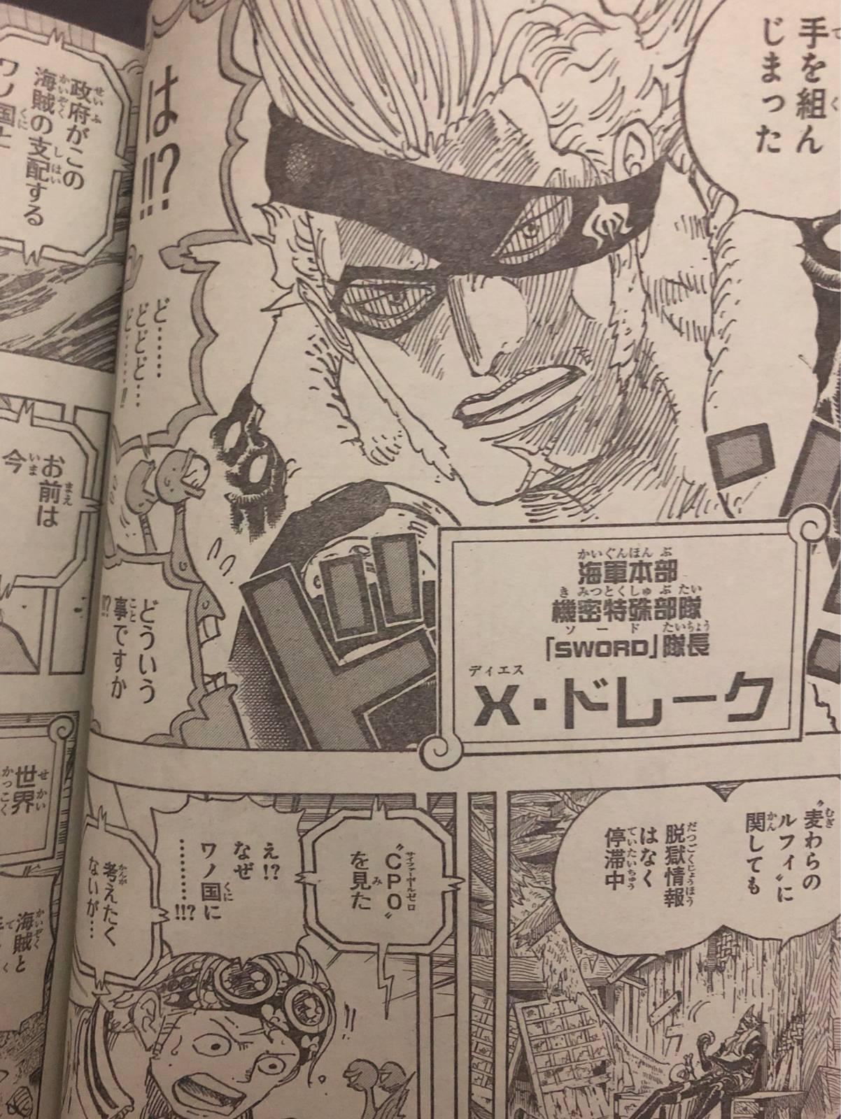 One Piece Spoilers 956 KllWouPC_o