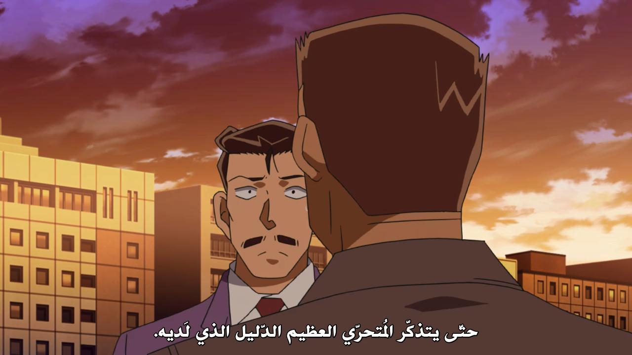 المحقق كونان الحلقة 957 Detective Conan تحميل تورنت 5 arabp2p.com