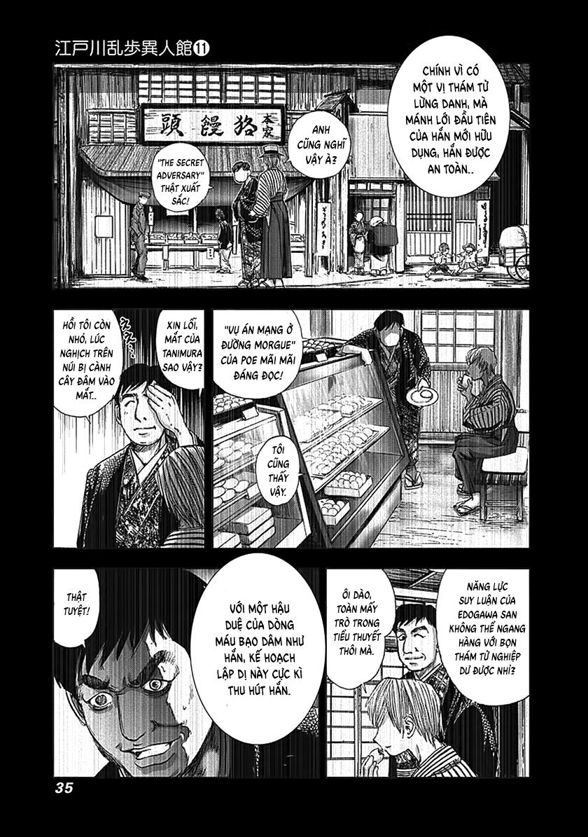 Dị Nhân Quán Chapter 69 - Trang 14
