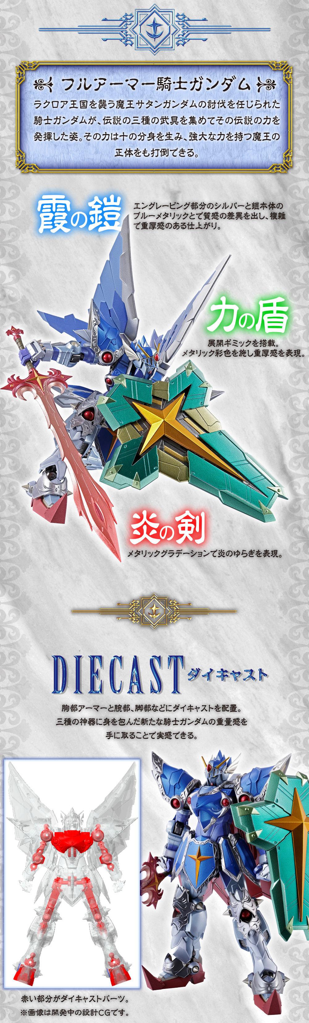 Gundam - Page 89 EDY8sQ7L_o