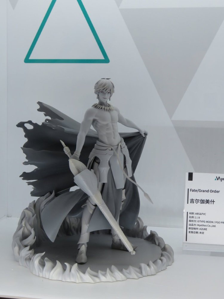 Fate Stay Night et les autres licences Fate (PVC, Nendo ...) - Page 19 MbRMLDrJ_o