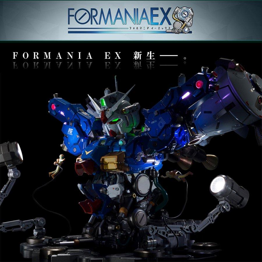 Nu Gundam Bust Display (Formania EX / Bandai) - Page 3 L4AWKzk3_o