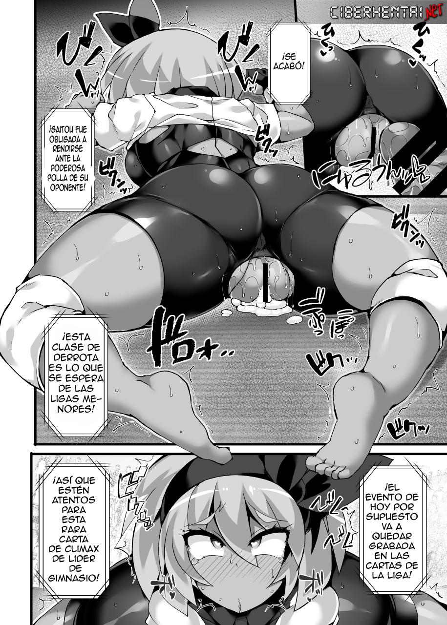 bea pokemon hentai
