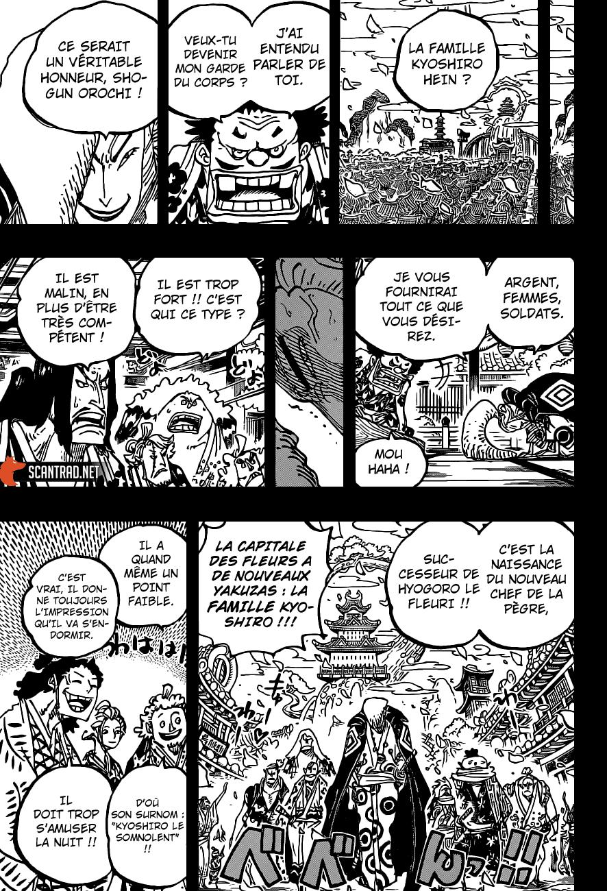 One Piece Manga 973 [Francés] R4JwFRKb_o