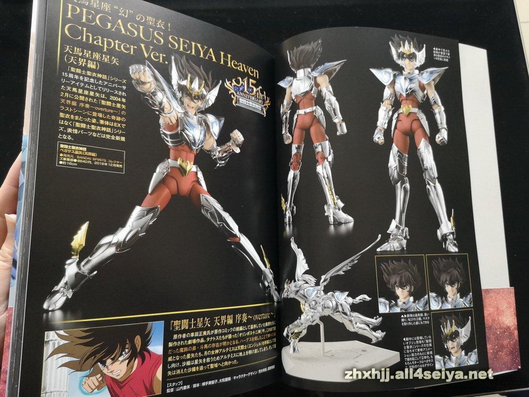 Hobby Japan: Mythology -Thousand War Edition- Integral 0oMjZVdE_o