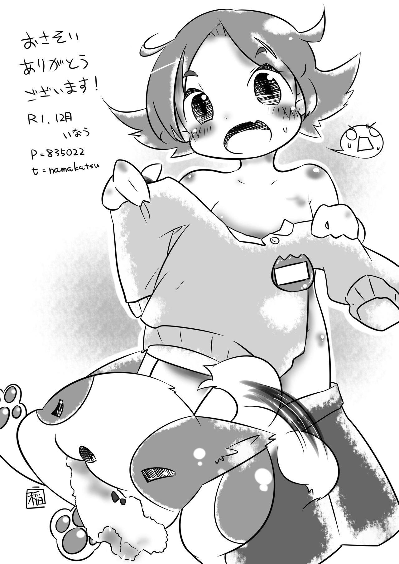 Enji ga Inu to Ecchi Suru Hon - 26