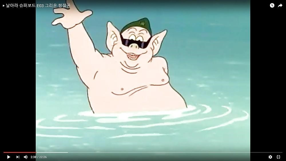 Cartoon porn hd-4514