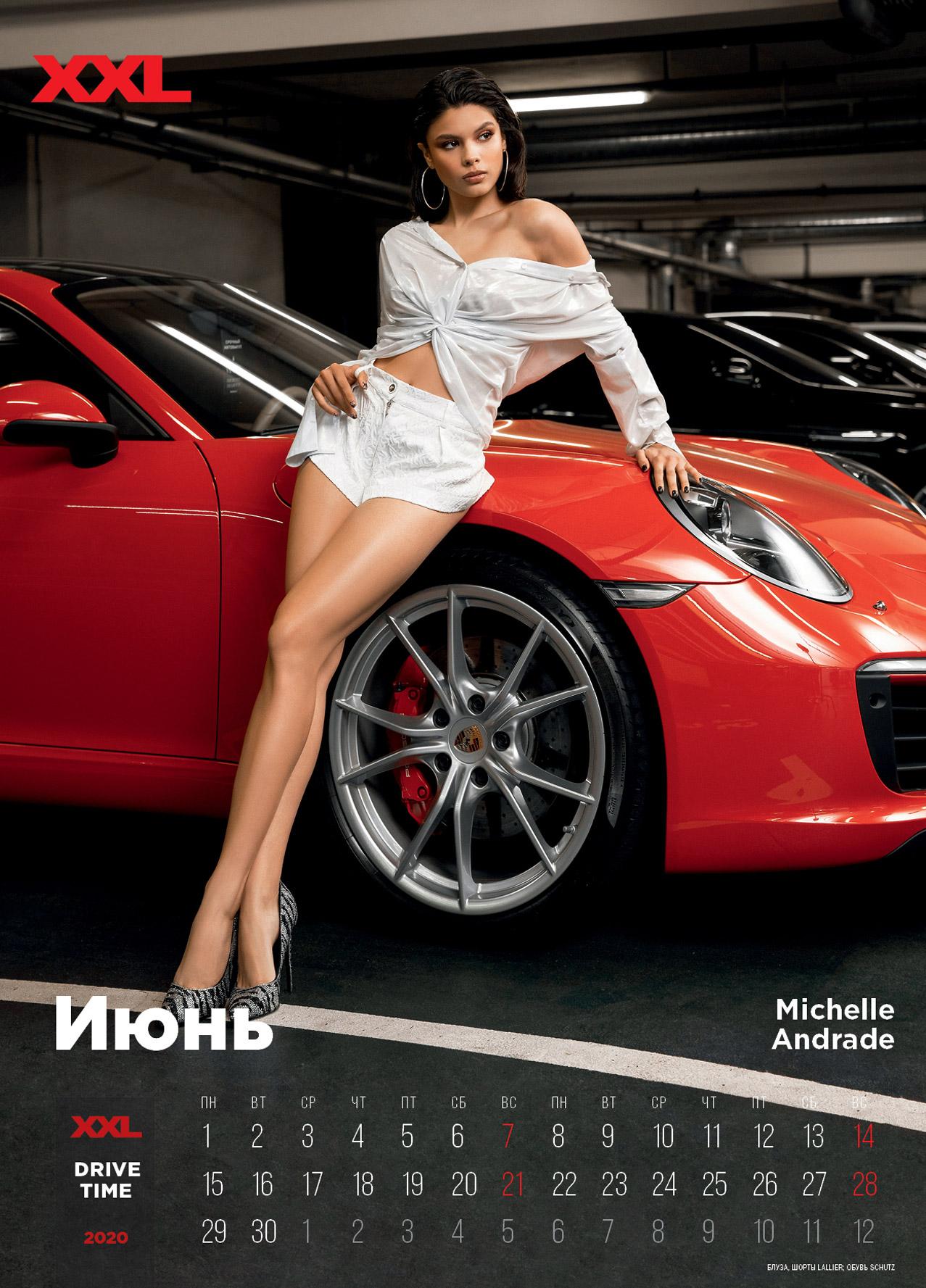 календарь журнала XXL Украина на 2020 год / июнь - Мишель Андраде