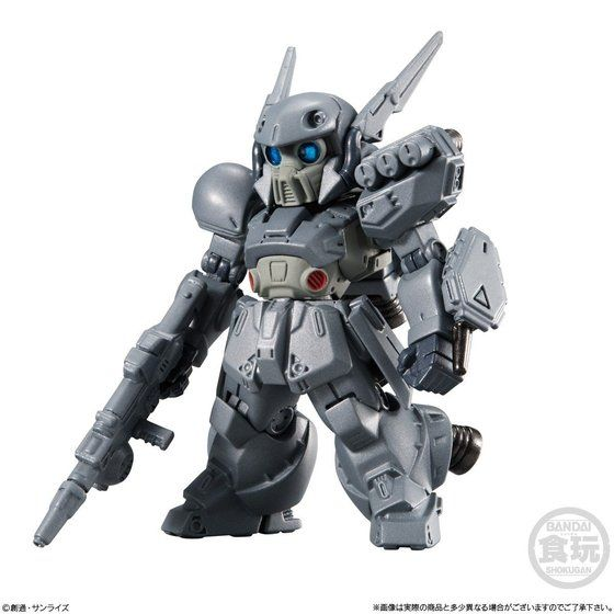 Gundam - Converge (Bandai) - Page 2 MSIBmJxT_o