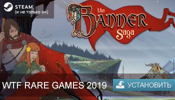 WTF Rare Games 2019