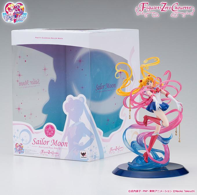 Sailor Moon - Figuarts ZERO (Bandai) - Page 2 RkZyUVTm_o