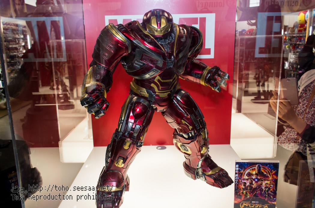Avengers Infinity War - HulkBuster Mark 2 1/6 (Hot Toys) 1aZO01oT_o