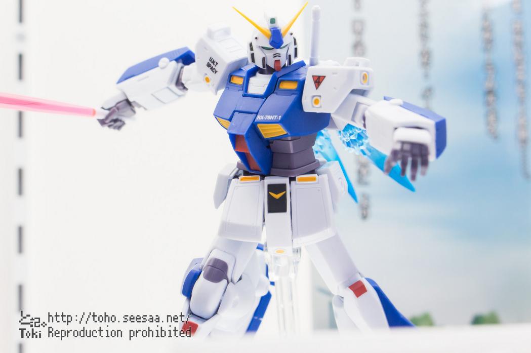 Gundam - Metal Robot Side MS (Bandai) - Page 2 Gar2et0W_o