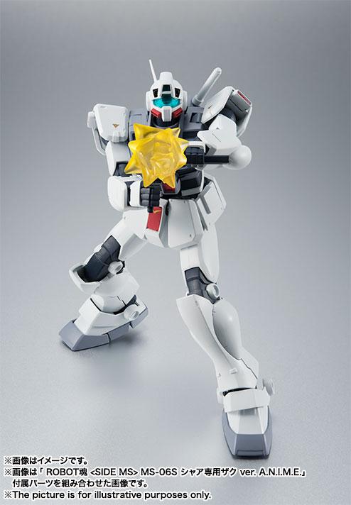 Gundam - Metal Robot Side MS (Bandai) - Page 3 Y6dVyrRB_o