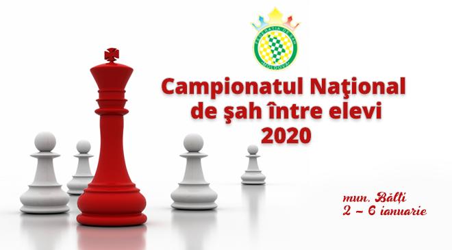 Национальный Чемпионат среди школьников 2020