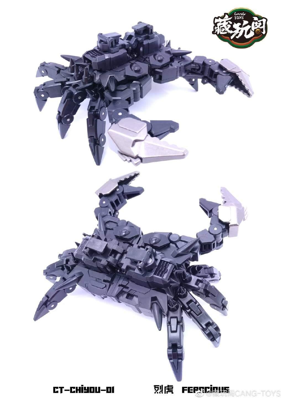 [Toyworld][Cang-Toys] Produit Tiers - Thunderking/Chiyou - aka Predaking/Prédaroi (Prédacons) 6tgCaZjL_o