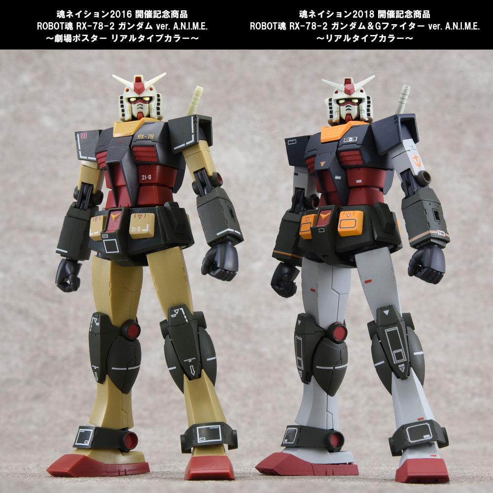 Gundam - Metal Robot Side MS (Bandai) - Page 6 2r82vf5x_o