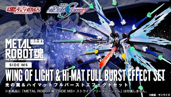 Gundam - Metal Robot Side MS (Bandai) - Page 2 DPykvb4N_o