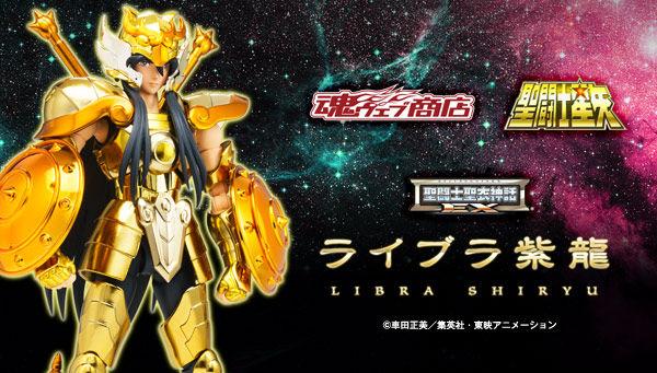 [Comentários] Shiryu de Libra EX Zqii32h6_o