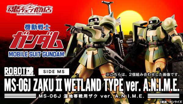 Gundam - Metal Robot Side MS (Bandai) - Page 5 KTxP0O43_o