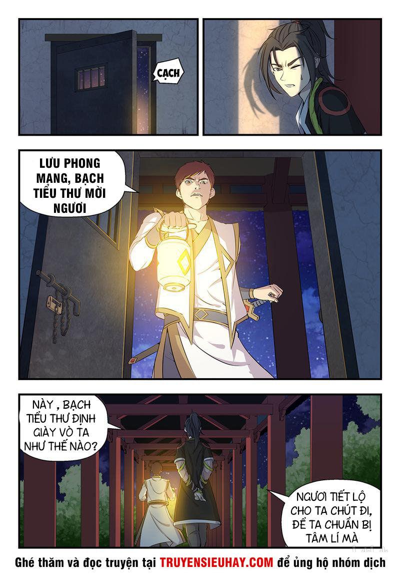Côn Thôn Thiên Hạ Chapter 1