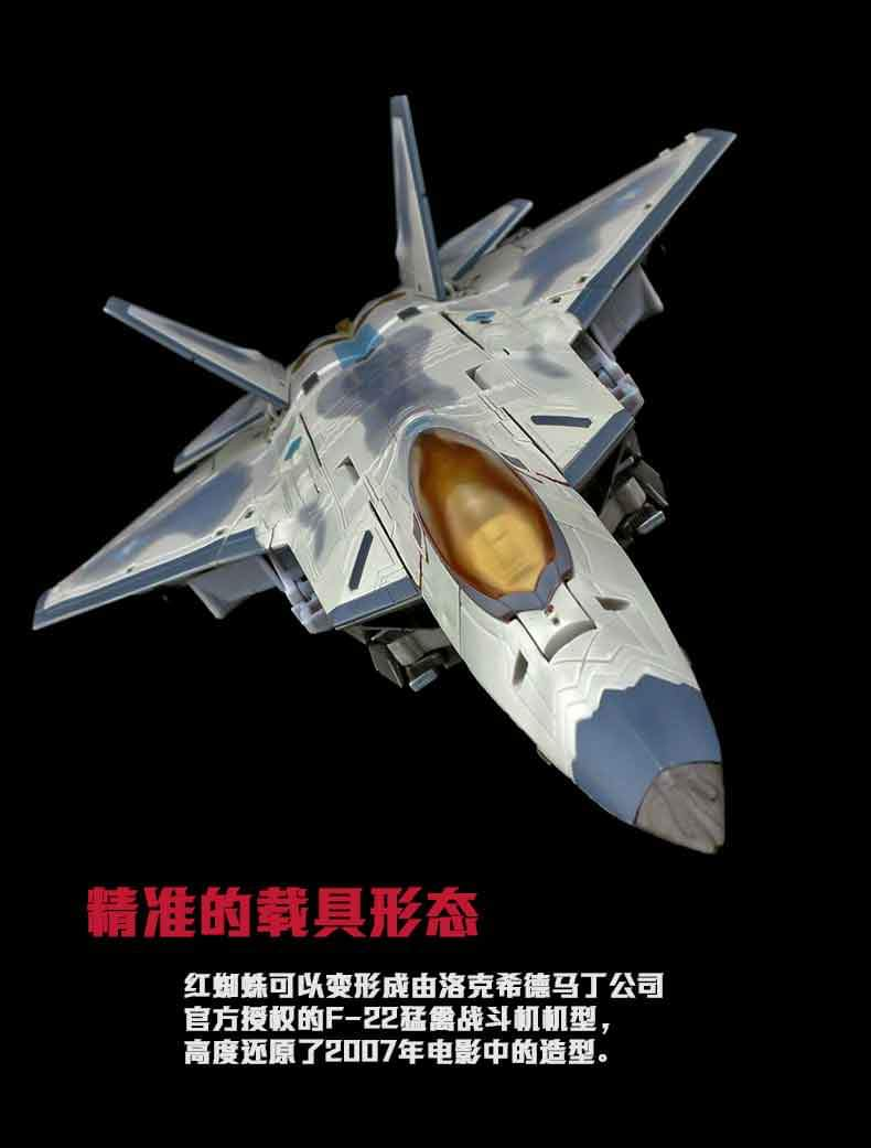 [Masterpiece Film] MPM-10 Starscream - Page 2 SThzQC13_o