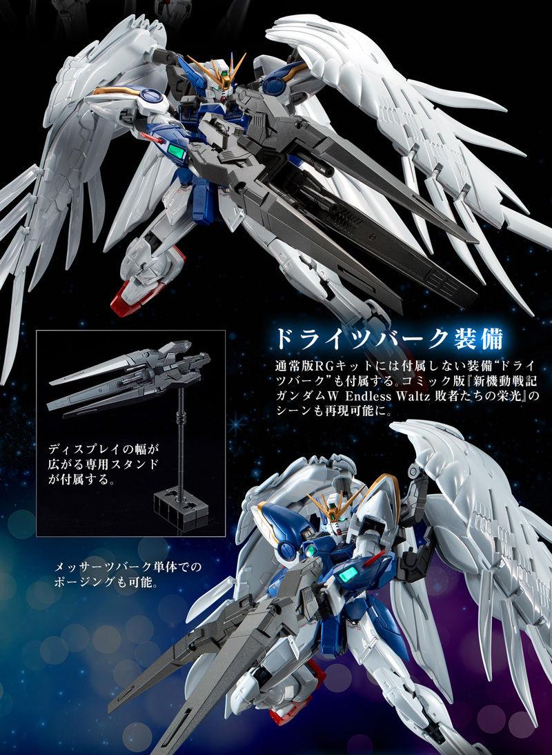 Gundam - Page 87 LtCglxT8_o