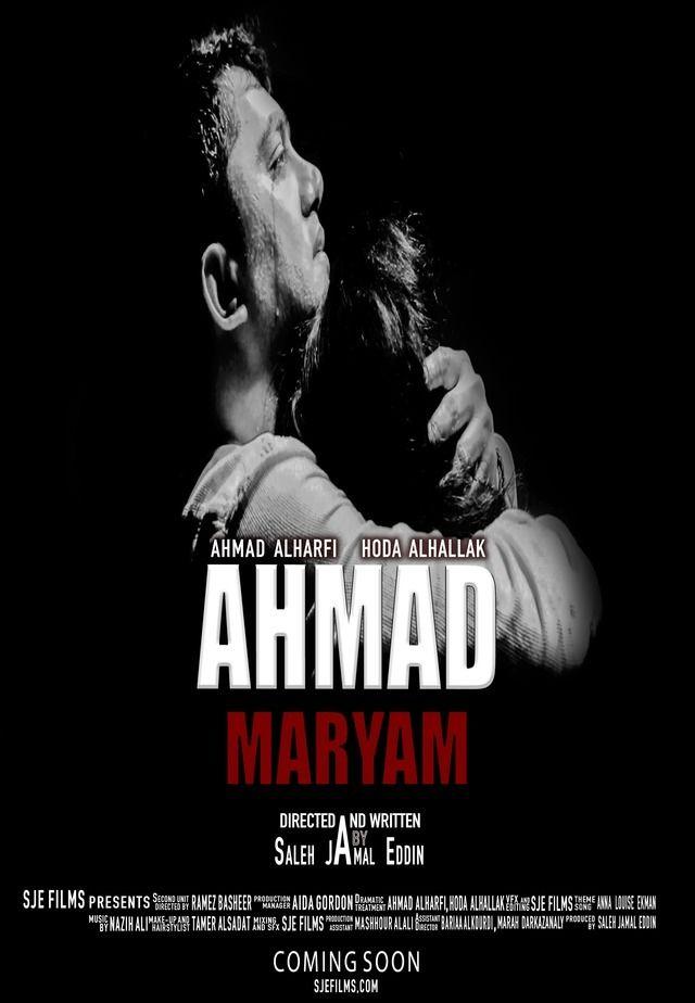 [فيلم][تورنت][تحميل][أحمد مريم][2018][1080p][Web-DL][سوري] 1 arabp2p.com