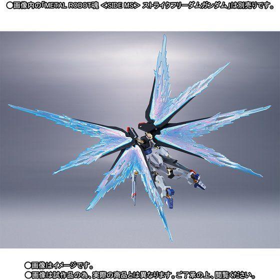 Gundam - Metal Robot Side MS (Bandai) - Page 2 Fmpun395_o