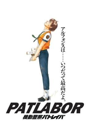 Patlabor La Película [1989][BD-Rip][1080p][Latino-Castellano][VS]