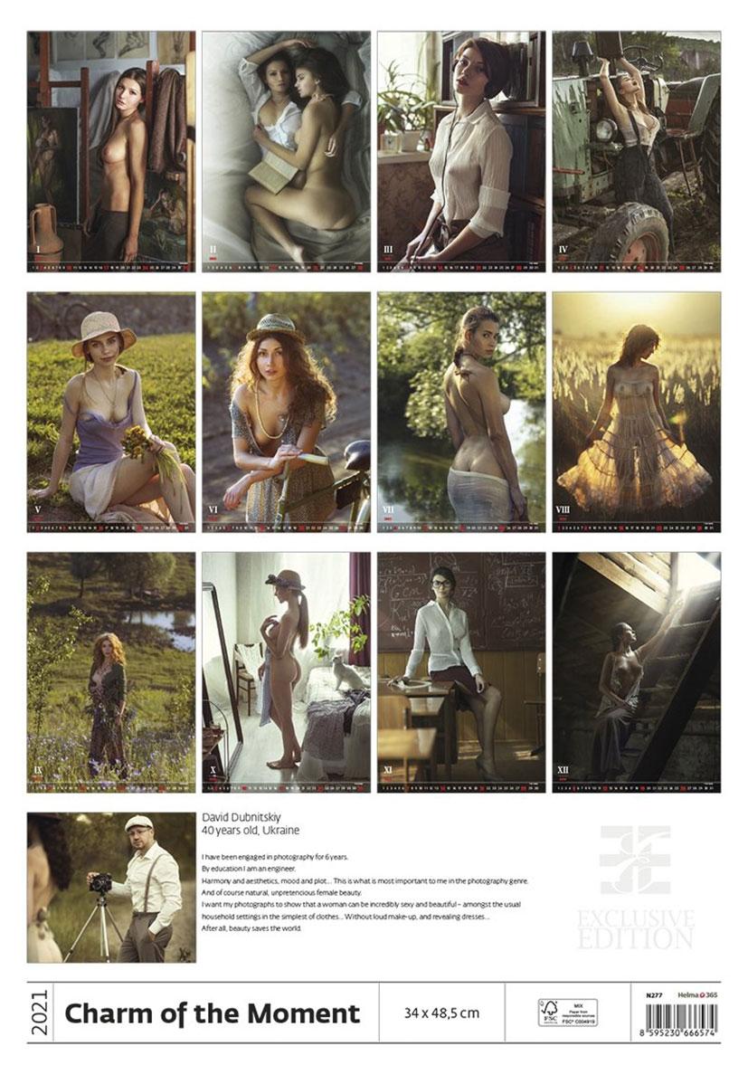 Эротический календарь -Очарование момента 2021- фотографа Давида Дубницкого / задняя обложка