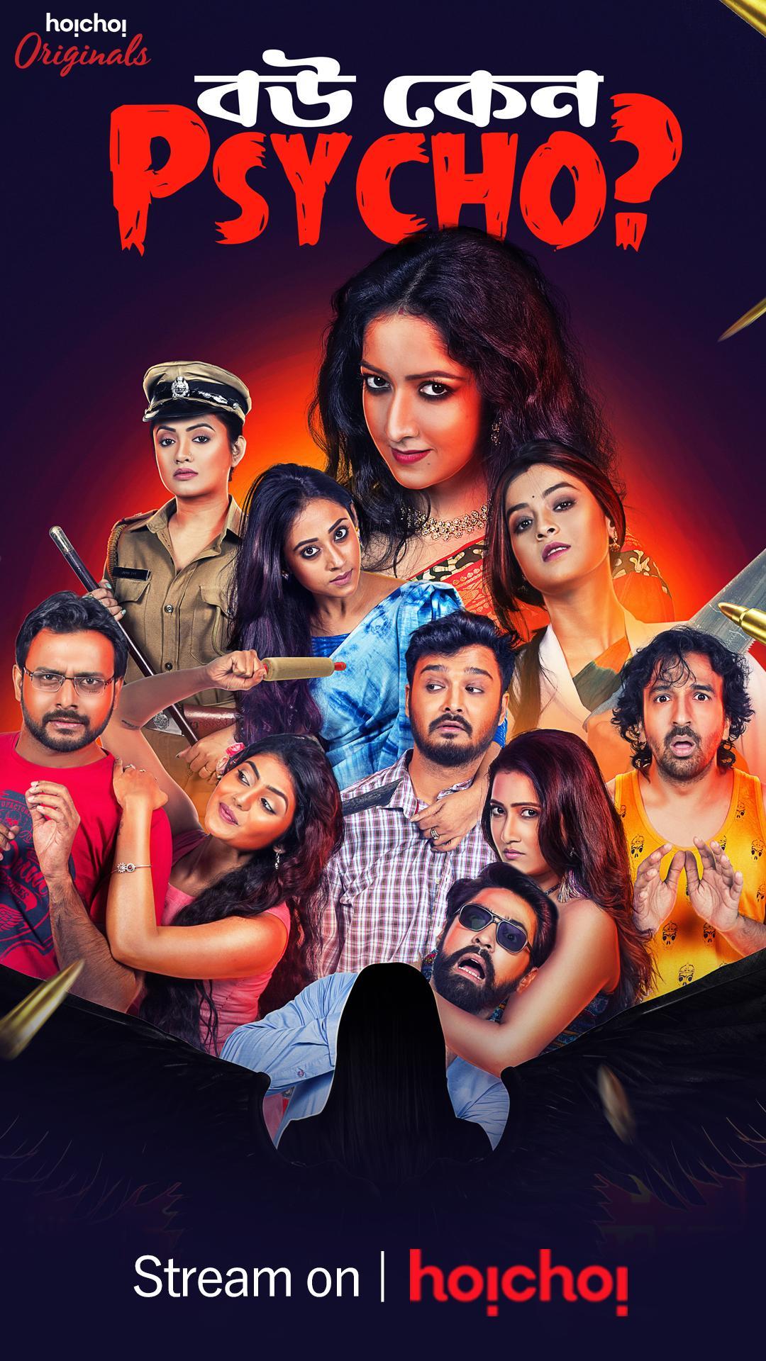 Bou Keno Psycho 2019 Season 1 S01 Bengali Web Series 720p WEB-DL