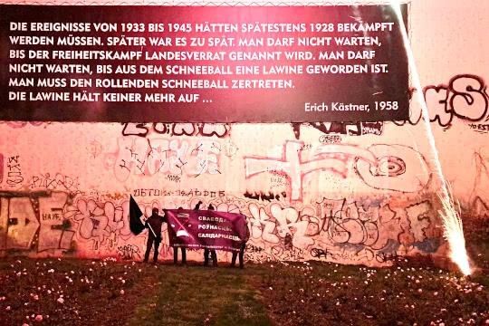 Эрих Кестнер о диктатуре