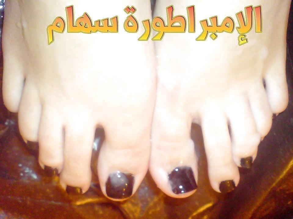 Nylon feet arab-7113