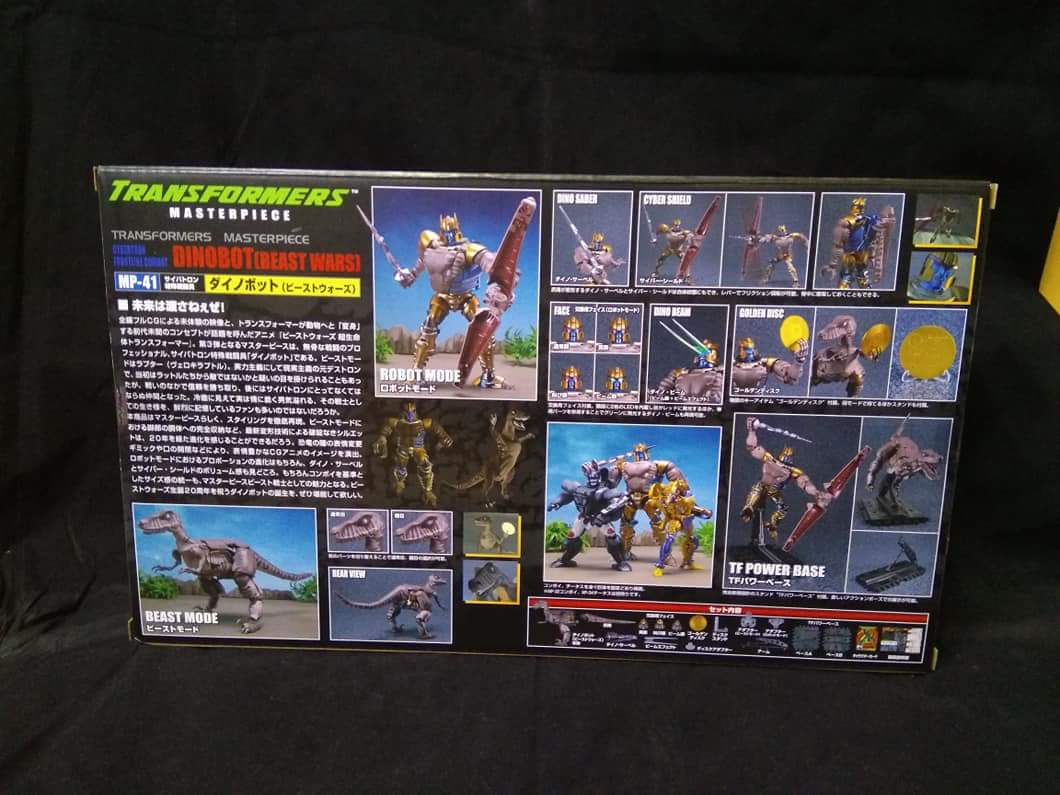 [Masterpiece] MP-41 Dinobot (Beast Wars) - Page 2 DEacFjUe_o