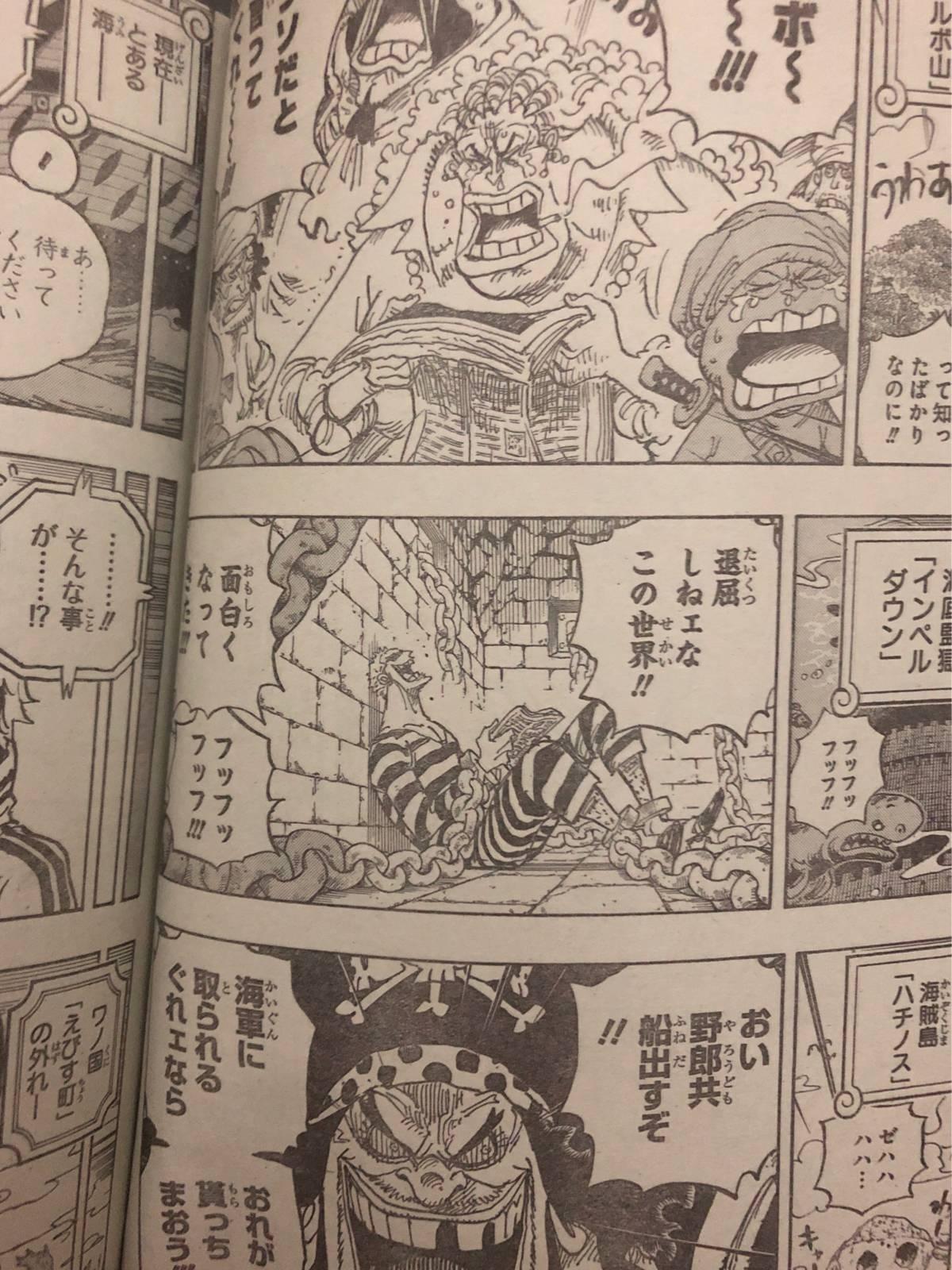One Piece Spoilers 956 Mx0W2NnL_o