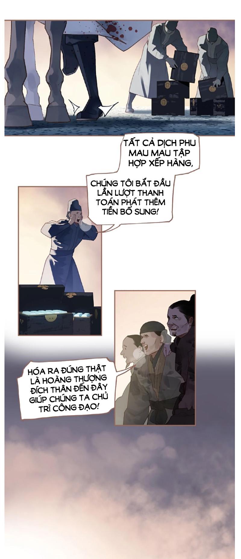 Nhất Đại Linh Hậu Chapter 70.2