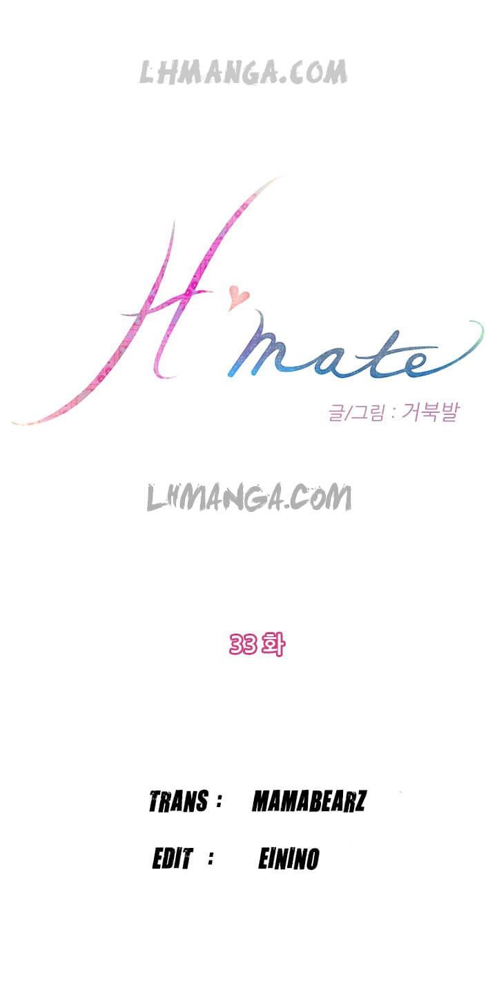 H-Mate Chapter 33 - Trang 1