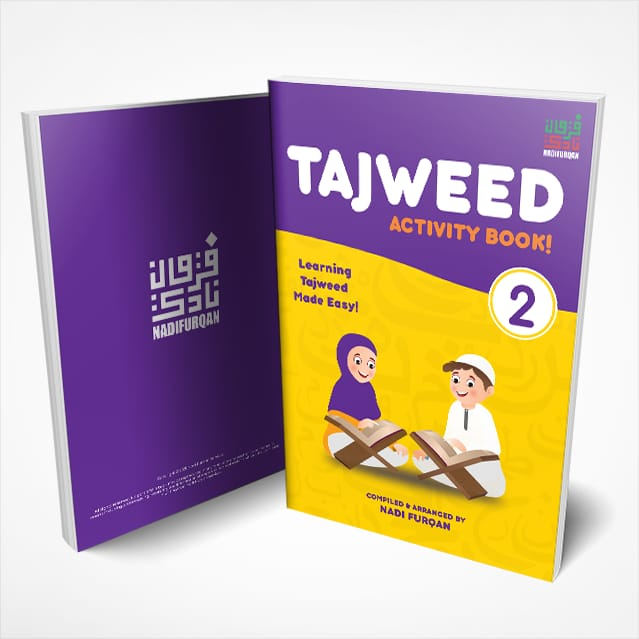 Tajwid Activity 2