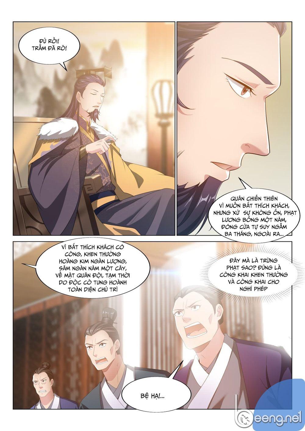 Dị Thế Tà Quân Chapter 26