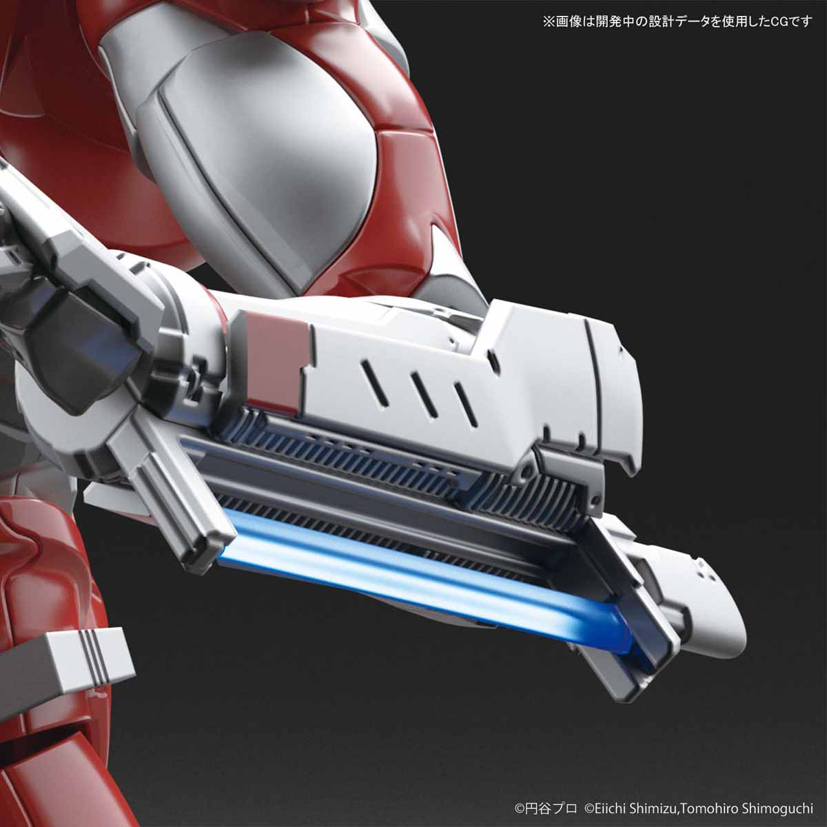 Ultraman - Figure-Rise Standard (Bandai) G2MhK5IS_o
