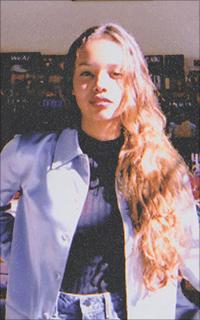 Alicia Montserrat