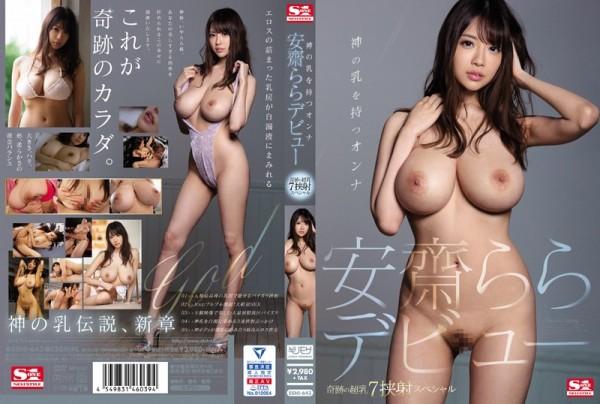 플러스자막야동 섹스밤19 - 혼죠 스즈 자막 - STARS242한글자막야동 소나기 내리든 밤에 동경하던 여자 상사와 회사에서 단둘이 www.sexbam8.me -> sexbam9.me