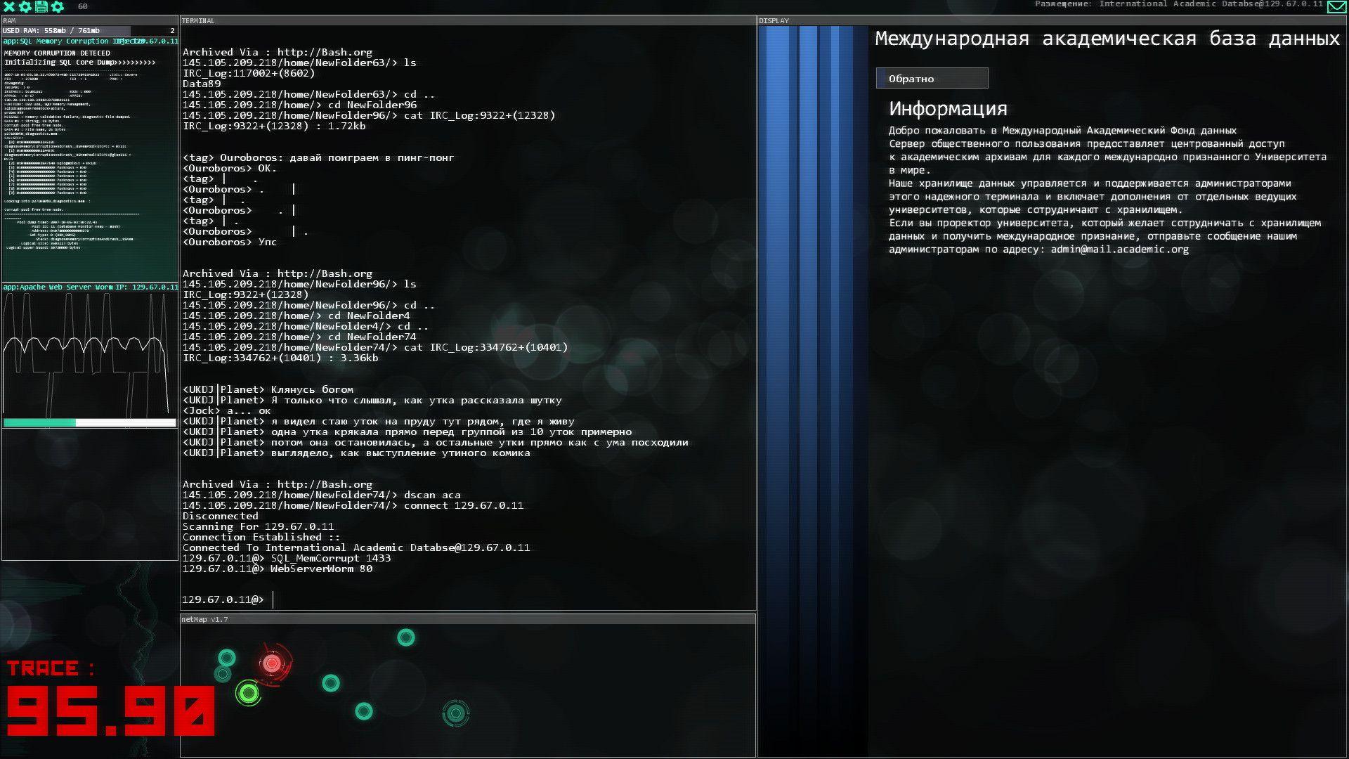 Hacknet + Labyrinths DLC Captura 2