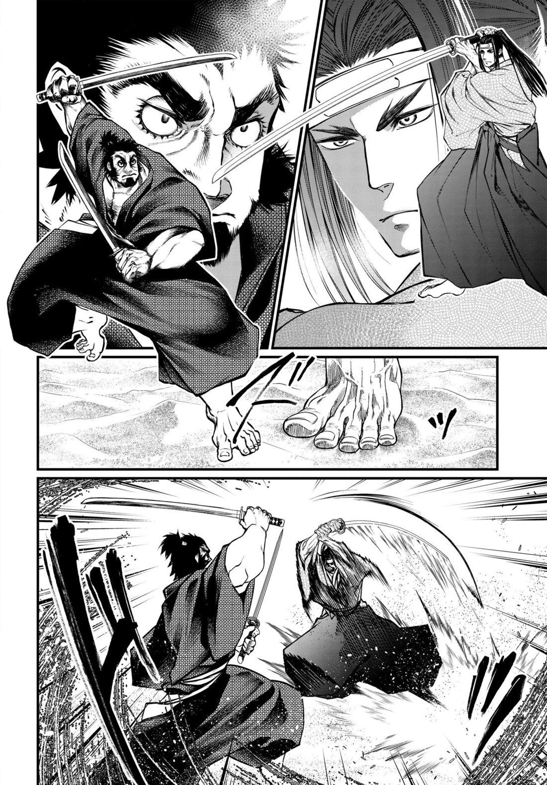 อ่านการ์ตูน Shuumatsu no Walkure ตอนที่ 17 หน้าที่ 19