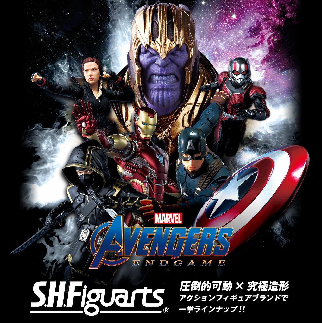 [Comentários] Marvel S.H.Figuarts - Página 4 IVqZwtBr_o