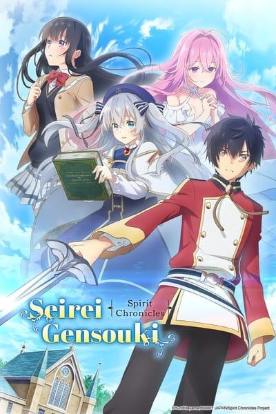 Seirei Gensouki Spirit Chronicles S01E04 1080p HEVC x265-MeGusta