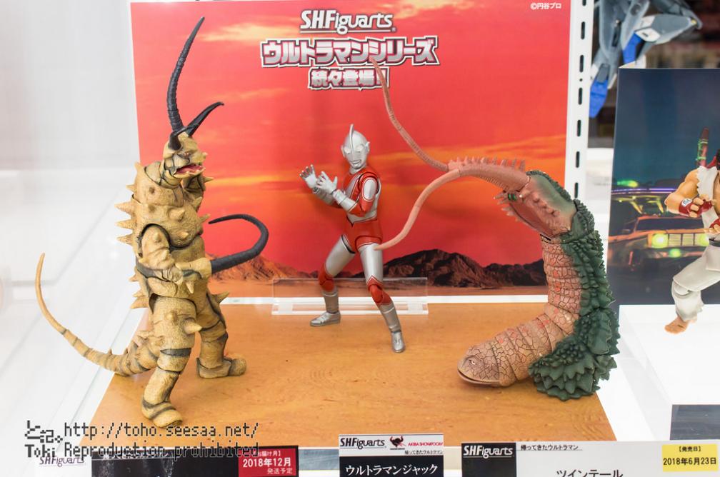 Ultraman (S.H. Figuarts / Bandai) - Page 7 NoeVdJZx_o