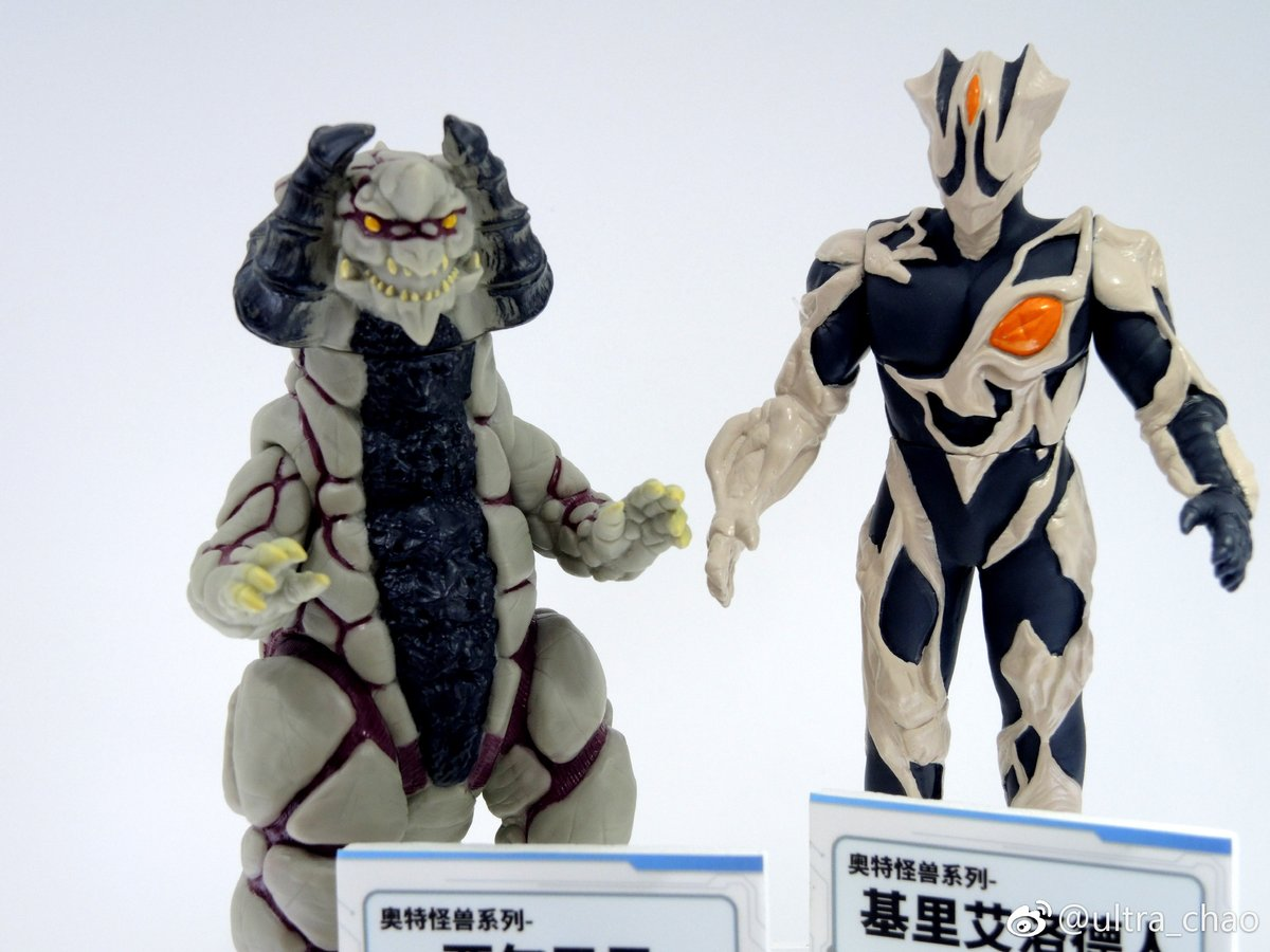 Ultraman Tiga (Multi Type) () 3wpvFRIj_o